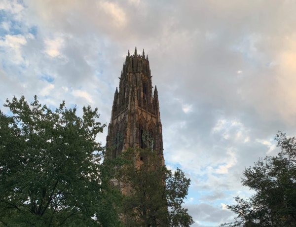 Photo of Harkness Tower from Branford Courtyard