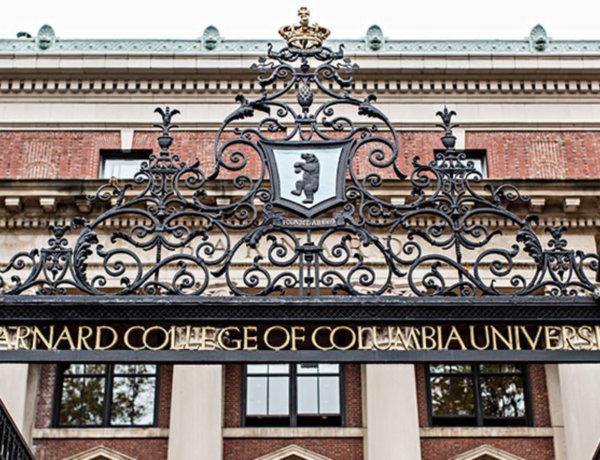 gates at barnard