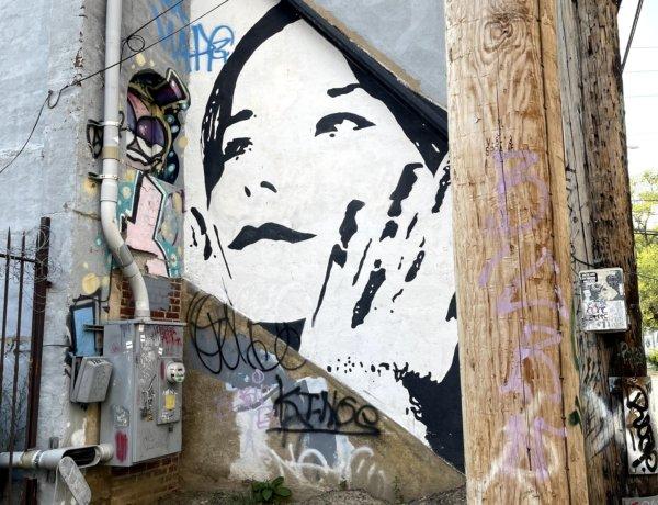 Bjork mural